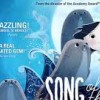Imagem 1 do filme Song of the Sea
