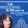 Imagem 12 do filme Casamento Grego 2
