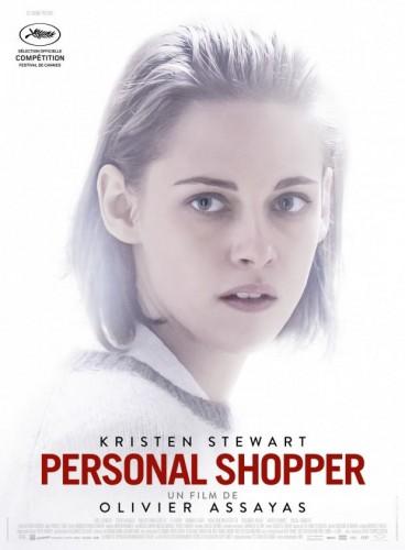 Imagem 3 do filme Personal Shopper