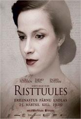 Poster do filme Na Ventania