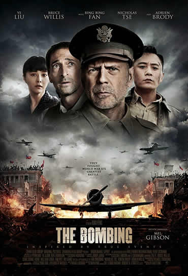 Poster do filme The Bombing