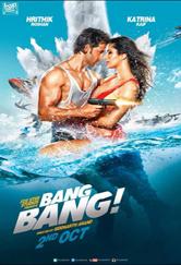 Poster do filme Missão Índia