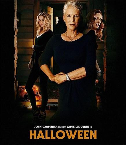 Imagem 3 do filme Halloween