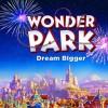 Imagem 4 do filme O Parque dos Sonhos