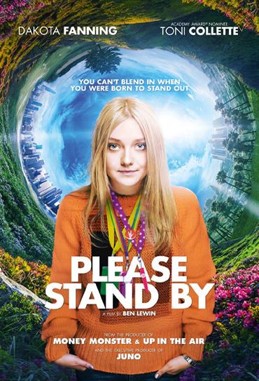 Poster do filme Tudo que Quero