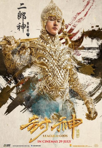 Imagem 4 do filme Liga dos Deuses