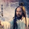 Imagem 17 do filme Liga dos Deuses