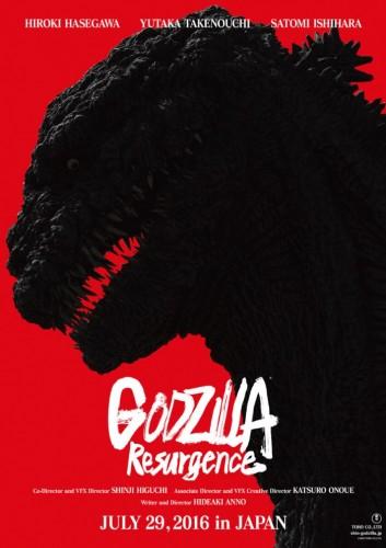 Imagem 1 do filme Godzilla: Resurgence