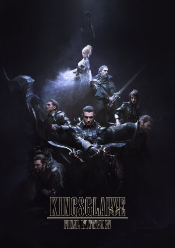 Imagem 1 do filme Kingsglaive: Final Fantasy XV