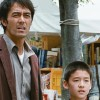 Imagem 5 do filme Depois da Tempestade