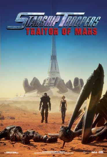 Poster do filme Tropas Estelares: Invasores de Marte