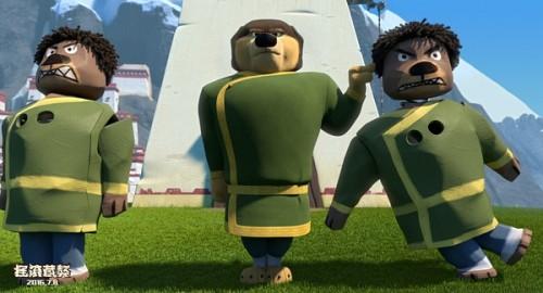 Imagem 5 do filme Rock Dog - No Faro do Sucesso