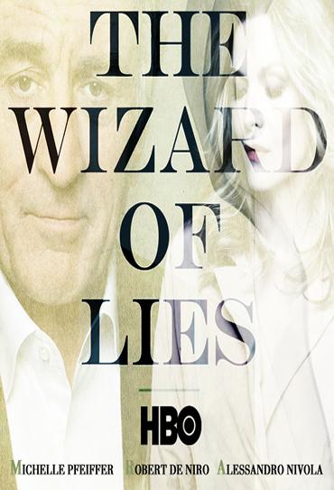 Poster do filme O Mago das Mentiras