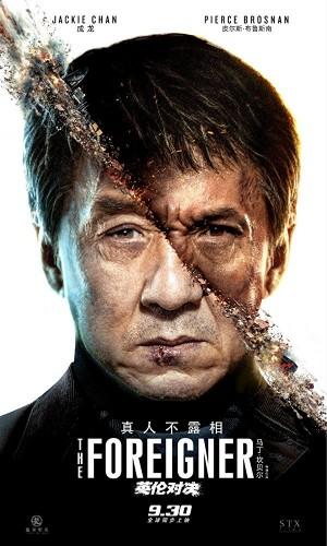 Imagem 5 do filme O Estrangeiro