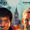 Imagem 18 do filme O Estrangeiro