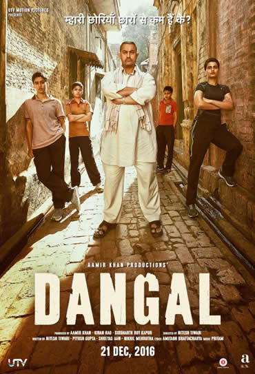 Poster do filme Dangal