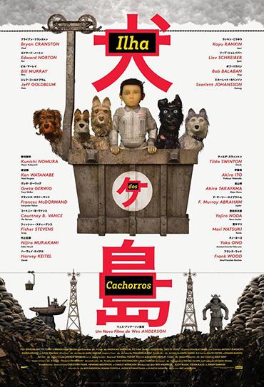 Poster do filme Ilha dos Cachorros
