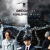 Imagem 1 do filme Death Note: Iluminando um Novo Mundo