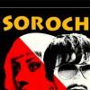 Imagem 7 do filme Soroche
