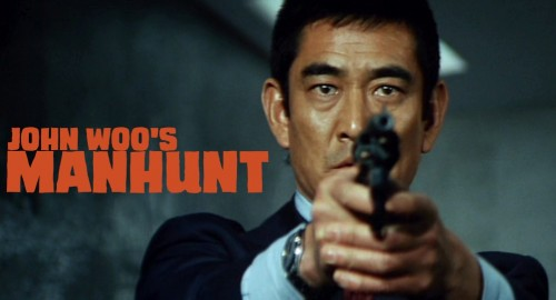 Imagem 1 do filme Manhunt