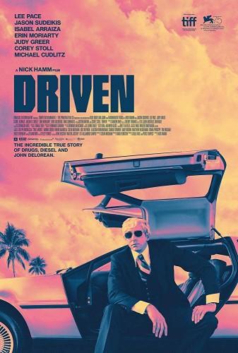 Imagem 5 do filme O Caso DeLorean