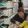 Imagem 11 do filme The Child in Time