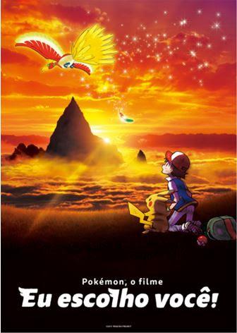Imagem 1 do filme Pokémon: Eu Escolho Você
