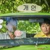 Imagem 8 do filme O Motorista de Táxi