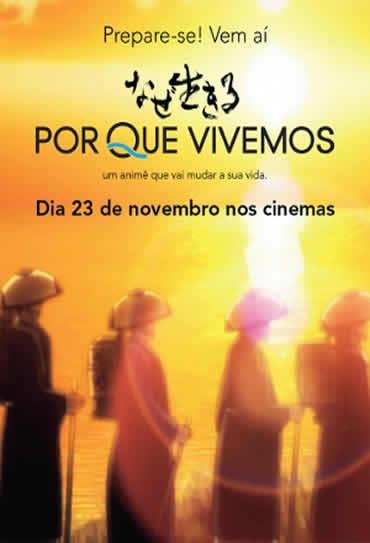 Poster do filme Por Que Vivemos
