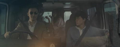 Imagem 2 do filme Antes que Tudo Desapareça