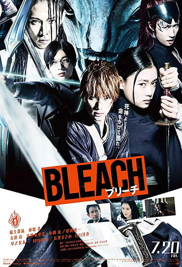 Poster do filme Bleach