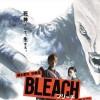 Imagem 17 do filme Bleach