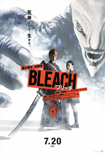 Download Filme Bleach Baixar Torrent BluRay 1080p 720p MP4