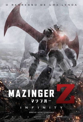 Poster do filme Mazinger Z/Infinity