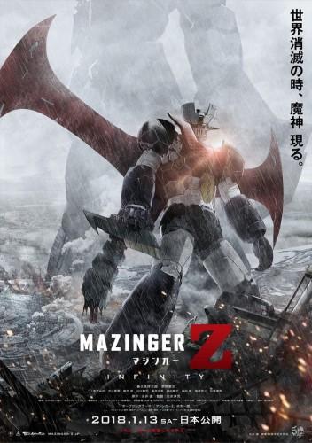 Imagem 5 do filme Mazinger Z/Infinity