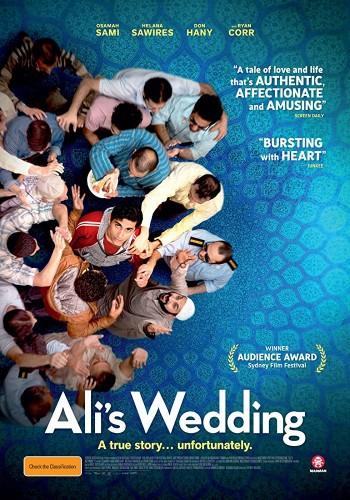 Imagem 1 do filme O Casamento de Ali
