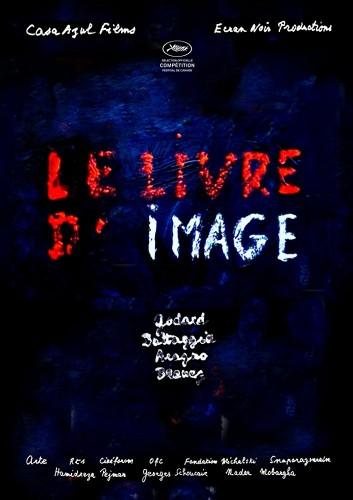 Imagem 2 do filme Imagem e Palavra