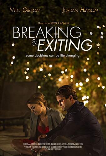 Imagem 3 do filme Breaking and Exiting