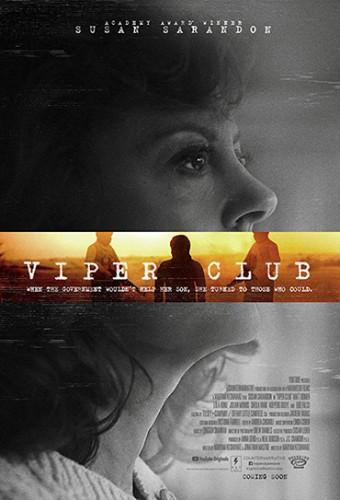 Poster do filme Viper Club