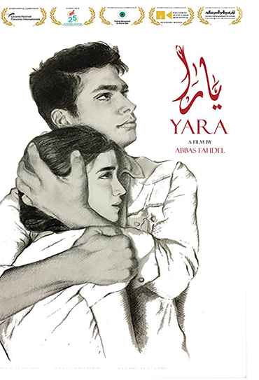 Download Filme Yara Baixar Torrent BluRay 1080p 720p MP4