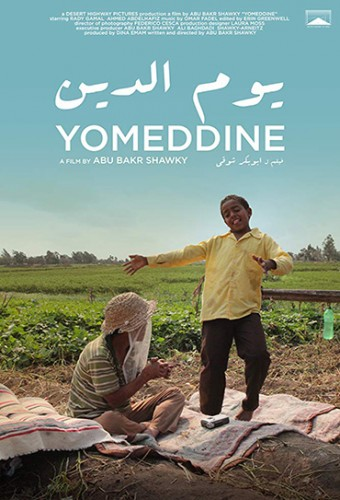 Poster do filme Yomeddine