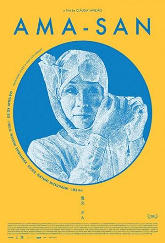 Poster do filme Ama-San