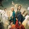 Imagem 4 do filme O Mistério do Gato Chinês