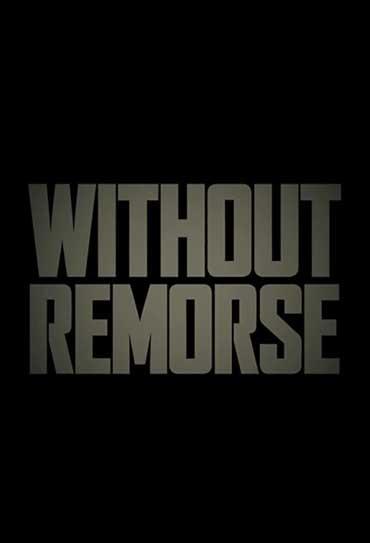 Sem Remorso