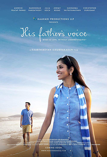 Poster do filme His Father's Voice