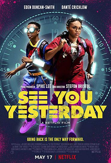 Poster do filme A Gente Se Vê Ontem