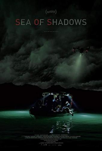 Poster do filme Mar de Sombras
