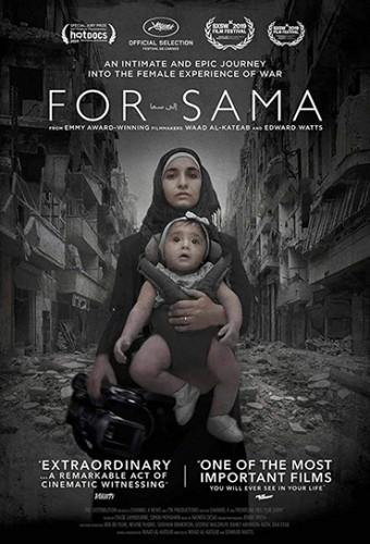 Poster do filme Para Sama