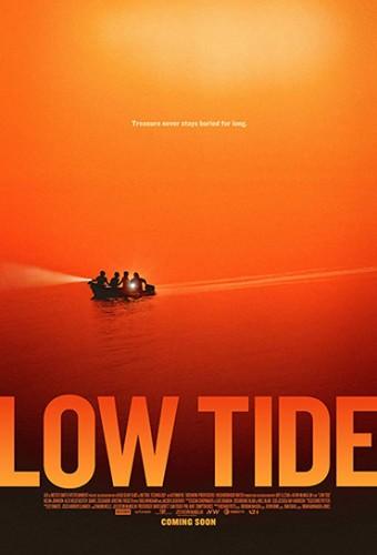 Poster do filme Maré Baixa