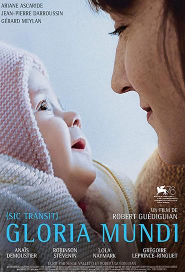 Poster do filme O Mundo de Gloria